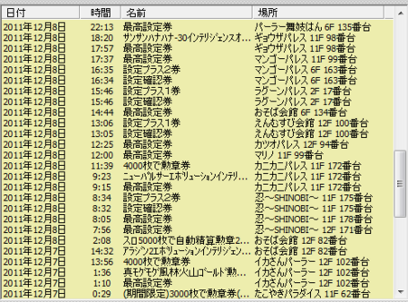 2011122302.PNG