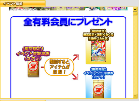 2012030204.PNG
