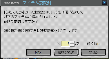 2018080502.PNG